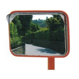 角型カーブミラーステンレス製 350×450mm 道路反射鏡 ナック・ケイ・エス|anzen-signshop