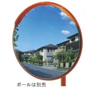 丸型カーブミラー ステンレス製 320φ道路反射鏡 ナック・ケイ・エス|anzen-signshop