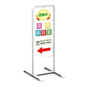 看板 店舗用看板 特注自立式看板 両面型 チャオ S H700×W300mm(送料無料 一部地域除く) anzen-signshop