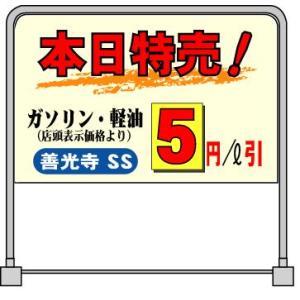 看板 店舗用看板 特注自立式看板 両面型 チャオ W H450×W700mm(送料無料 一部地域除く) anzen-signshop