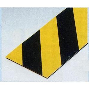 フリー コーナークッション・コーナー安全カバー C-14S 100×1000