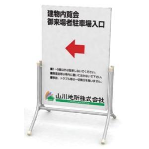 看板 店舗用看板 オリジナルスタンドサイン 特注自立式看板 両面型 コロバン2×3 H901×W598mm(送料無料 一部地域除く) anzen-signshop