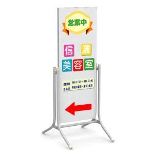 看板 店舗用看板 オリジナルスタンドサイン 特注自立式看板 両面型 コロバン1.5×4 H1201×W447mm(送料無料 一部地域除く) anzen-signshop
