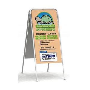 看板 店舗用看板 オリジナルスタンドサイン 特注自立式看板 両面型 キュートL H910×W450mm(送料無料 一部地域除く) anzen-signshop