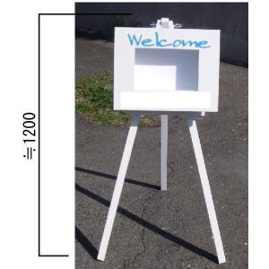 手作り ウエルカムボード(ボックス) |anzen-signshop