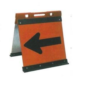 折たたみ矢印板450 アルミ JHGO-450P オレンジプリズム 反射タイプ両面自立矢印板 anzen-signshop