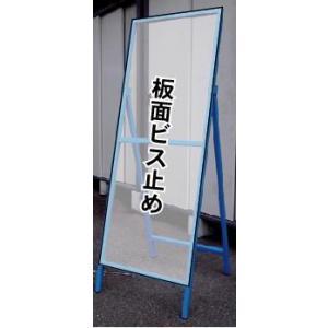 工事用看板 カプセルプリズ高輝度反射 「○○m先 工事中」(鉄枠付き) anzen-signshop 02