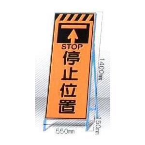 工事用看板 カプセルプリズ高輝度反射 「○○m先 工事中」(鉄枠付き) anzen-signshop 04