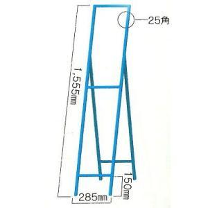 工事用スリムサイズ看板 オレンジ蛍光高輝度反射 「停止位置看板」(鉄枠付き) SO-33PCW|anzen-signshop|02