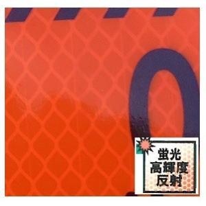 工事用スリムサイズ看板 オレンジ蛍光高輝度反射 「◯◯m先車線減少」(鉄枠付き) SO-38PCW|anzen-signshop|03