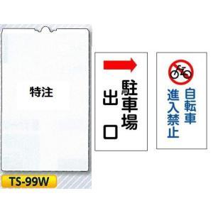 特注製作 コーンサインTS|anzen-signshop