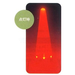 LEDスコッチコーン 内照式カラーコーン 反射材巻き NLS-1-6 工事保安用品|anzen-signshop|02