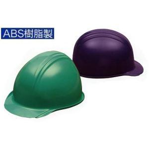工事用ヘルメット 野球帽タイプ やわらかシンプルデザイン 墜落時保護(スチロール入り)ヘルメット BS-1P|anzen-signshop