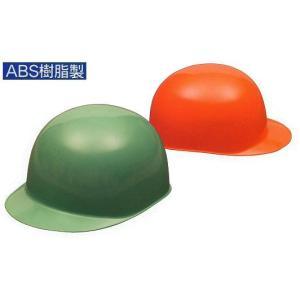 工事用ヘルメット 野球帽タイプ シンプルデザイン軽快なフィット感 ヘルメット 5個セット SNー15|anzen-signshop
