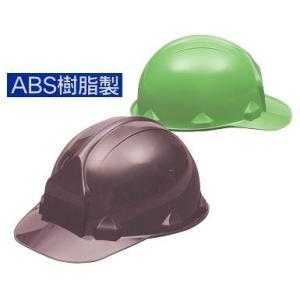 工事用 ヘルメット 作業用ヘルメット 5個セット FNII−1F5|anzen-signshop