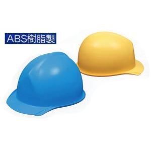 工事用ヘルメット 野球帽タイプ 安全と最新のデザインのヘルメット 5個セット BA-15|anzen-signshop