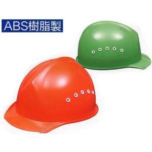 安全ヘルメット 溝付野球帽タイプ 通気孔付の快適作業用 ヘルメット BH-1|anzen-signshop