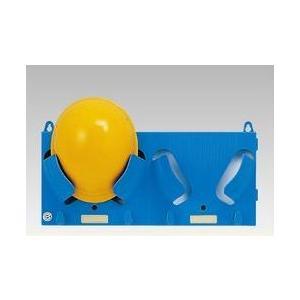 ヘルメット壁掛け用品 ヘルメット整理用品 ヘルラック 2個掛け 3162|anzen-signshop