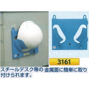 ヘルメット壁掛け用品 マグネット付エコラック 1個掛け 3161|anzen-signshop