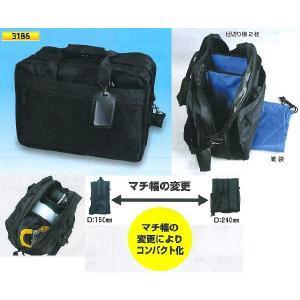 ヘルメット・安全帯・安全靴携帯用バック ビジネスタイプ セーフティーバッグ 3186|anzen-signshop