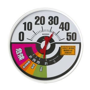 熱中症対策 防雨型温度・WBGT値計 HO-237...