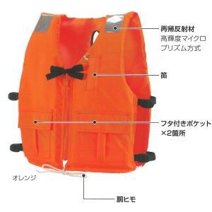 作業用救命胴衣 ライフジャケット オーシャンDX-5型 TYPE A|anzen-signshop