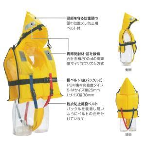 水難防災個人用保護具 ライフジャケット 大人用 収納袋付き FCT-L型|anzen-signshop