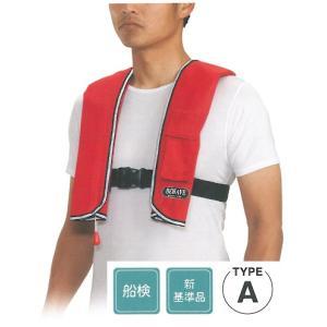 手動膨張式ライフジャケット(浮力10.6kgタ...の関連商品2