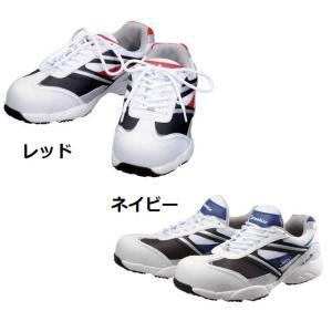 安全靴 プロテクティブスニーカー(軽量タイプ) 3384 anzen-signshop