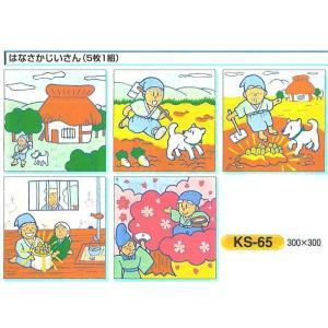 イメージアップ イラストステッカー 童話と四季のイラストシリーズ KS|anzen-signshop