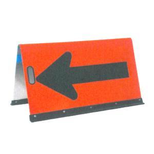 公団型高輝度矢印板 JHB-500P アルミ 500×900 高輝度オレンジ反射タイプ矢印板 黒矢印 大 anzen-signshop