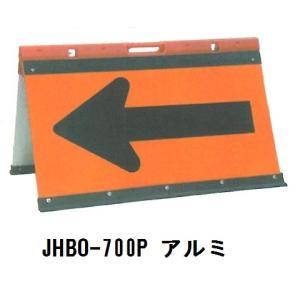 高輝度折たたみ矢印板 JHBO-700P 両面自立型矢印板 オレンジ地 黒矢 anzen-signshop