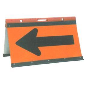 高輝度折たたみ矢印板 JHGBO-700P 両面自立型矢印板 オレンジ地 黒矢 anzen-signshop