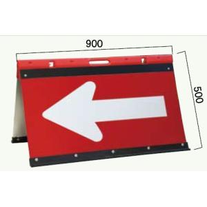 折たたみ矢印板 JHGO-900 ガルバ 反射タイプ両面自立矢印板  赤白 大 anzen-signshop