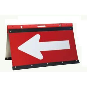 折たたみ矢印板 JHO-700 アルミ 反射タイプ両面自立矢印板  赤白 大 anzen-signshop