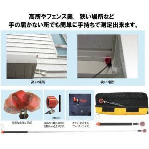 測量用 ステッキプリズム 「ノビプリ」 プリズム M-700S anzen-signshop