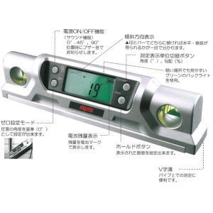 デジレベル コンパクト 角度・勾配測定器 DGL-C anzen-signshop