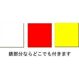 マグネットシート3枚セット 白とお好み2色 ゴム磁石板 加工簡単 図画・工作に|anzen-signshop