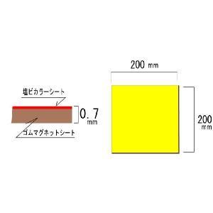 マグネットシート3枚セット 白とお好み2色 ゴム磁石板 加工簡単 図画・工作に|anzen-signshop|02