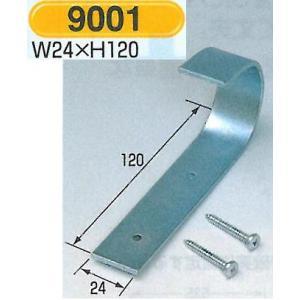 木製掲示板取付金具 (単管フック用) 10個セット 9001|anzen-signshop