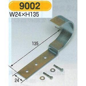 スチール掲示板取付金具 (単管フック用) 10個セット 9002|anzen-signshop