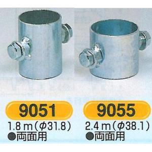 標識板用取付金具 直径31.8mm 直径38.1mm 鋼管ポール用 両面用 10個セット 9051 9055|anzen-signshop