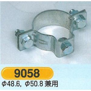 標識板用取付金具 直径48.6・ 50.8mm兼用 単管用 2個セット 9058|anzen-signshop