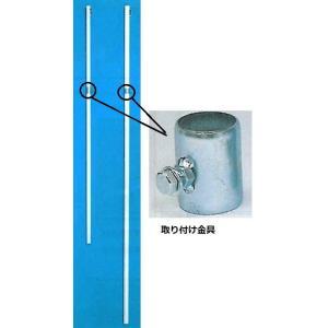 ポール、支柱(埋め込み用) 片面表示用 構内・場内交通安全標識用 2.4m 直径38.1mm KH-24|anzen-signshop