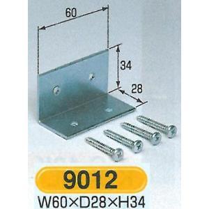 掲示板・各種看板用取付金具 L型金具 10個セット 9012|anzen-signshop