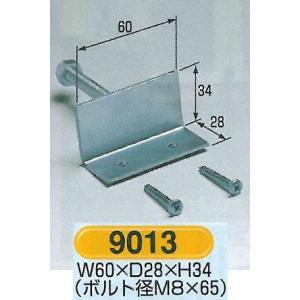 掲示板・各種看板用取付金具 ボルト付L型金具 10個セット 9013|anzen-signshop