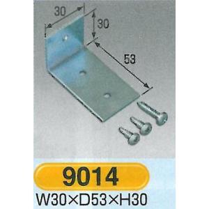 掲示板・各種看板用取付金具 ボルト付L型金具 10個セット 9014|anzen-signshop