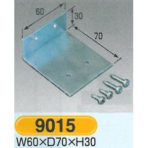 掲示板・各種看板用取付金具 ボルト付L型金具 10個セット 9015|anzen-signshop