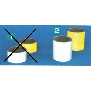 コンクリート用反射テープ 100mm×10m  白・黄色|anzen-signshop