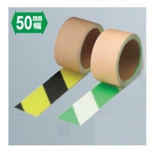 蛍光ゼブラすべり止めテープ(粘着性) ノンスリップテープ 374-43.47 50mm×3m|anzen-signshop